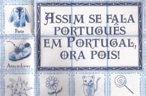folha_mcdonalds