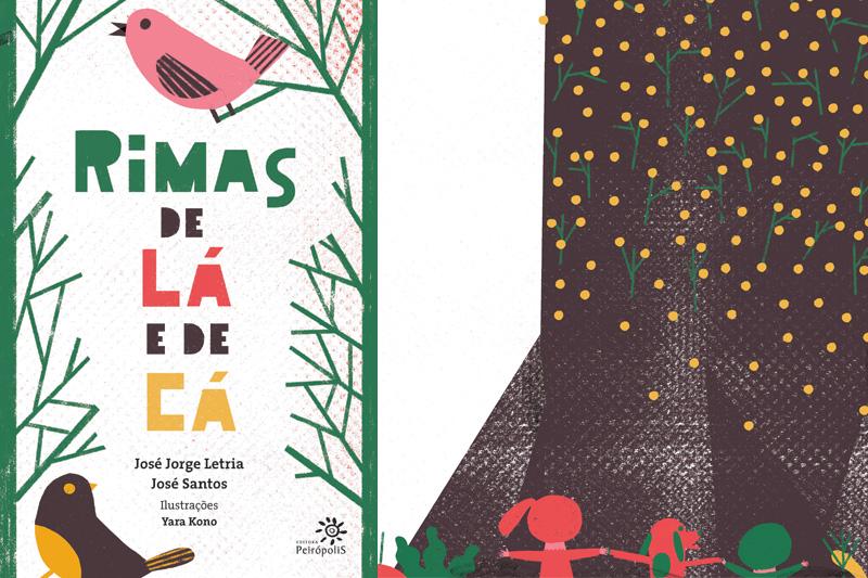 capa_rimas_de_la_e_de_ca