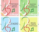 Playlists do Cultuga: ouça as nossas sugestões de música portuguesa