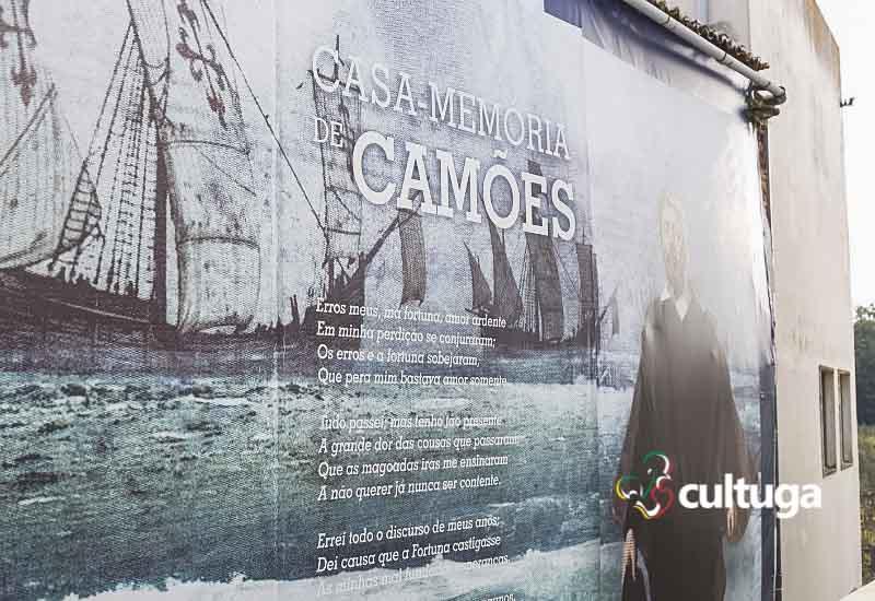 Constância Portugal: Casa Memória Luís de Camões